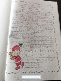 ほたる6.JPG